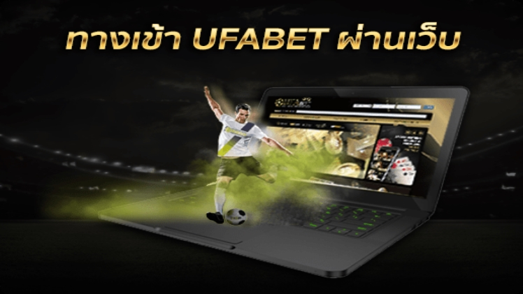 Why Choose UFABET?